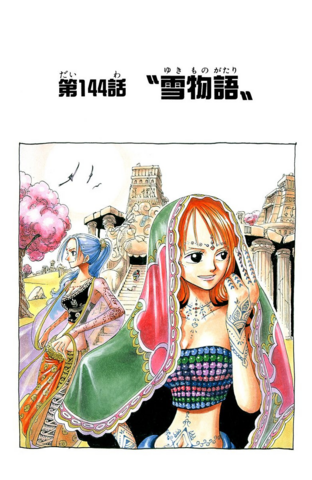 File:Chapter 144 Colored.png