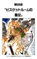 Thumbnail for version as of 02:02, September 18, 2015