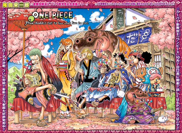 File:Chapter 802.png