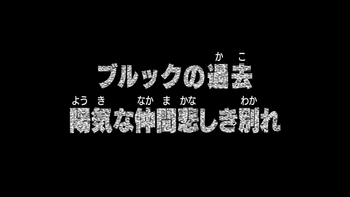 Episode 379