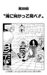 Chapter 399
