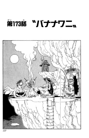 File:Chapter 173.png
