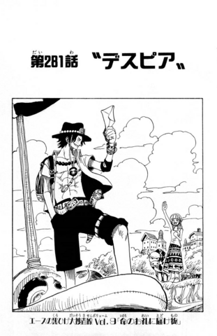 File:Chapter 281.png