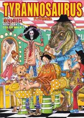 One Piece Color Walk 7 Tyrannosaurus
