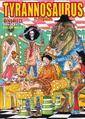 One Piece Color Walk 7 Tyrannosaurus.png