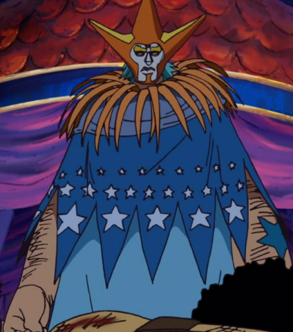 File:Franky Water 7 Arc First Outfit.png