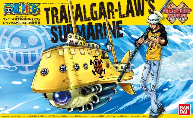 File:GrandShipCollection-TrafalgarLawSubmarine-box.png