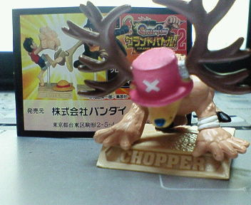 File:GashaponGrandBattle2-Chopper.png