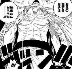 Edward Newgate Manga Infobox