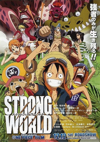 File:One-Piece movie10alt.png