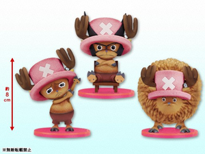 Chopper Kumitate Figures Set 3