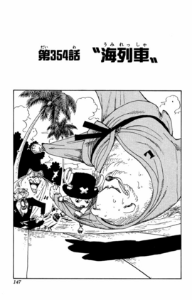 Chapter 354