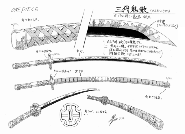 File:Kitetsu III.png