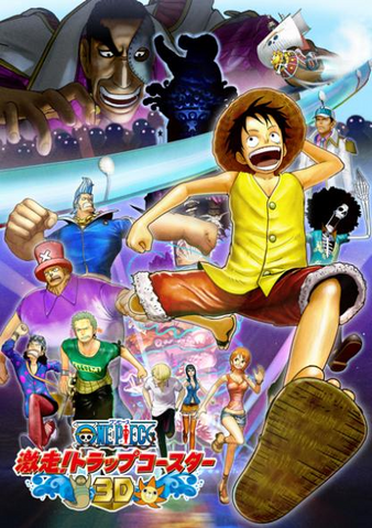 File:ONE PIECE 3D! Trap Coaster Infobox.png