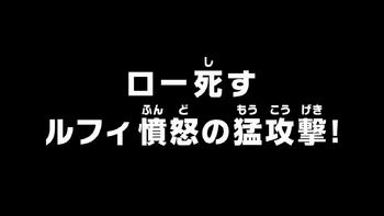 Episode 721