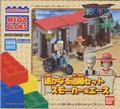 One Piece Mega Bloks Ace & Smoker Box Front