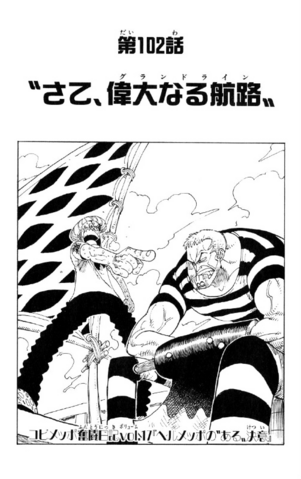 File:Chapter 102.png