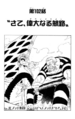 Chapter 102.png