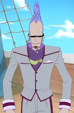 Eric anime