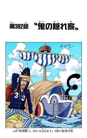 File:Chapter 382 Colored.png