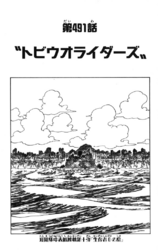 Chapter 491.png