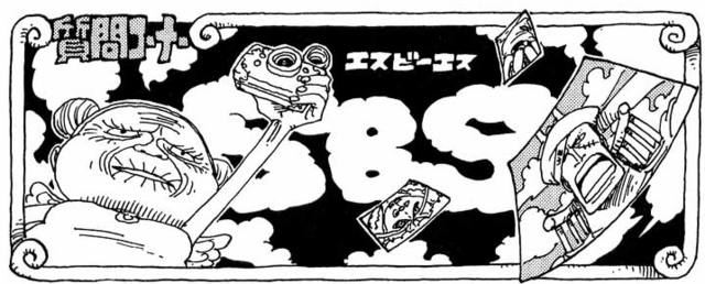 File:SBS Vol 35 header.png