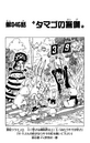 Chapter 846.png
