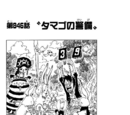 Chapter 846