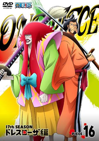 File:DVD Season 17 Piece 16.png