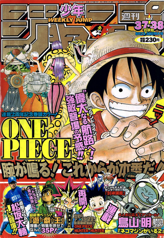 File:Shonen Jump 1999 Issue 37-38.png
