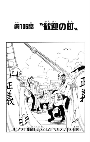 File:Chapter 106.png