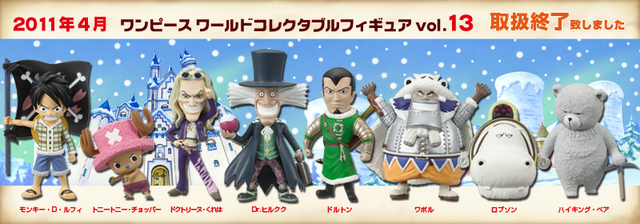 File:One Piece World Collectable Figure One Piece Volume 13.png
