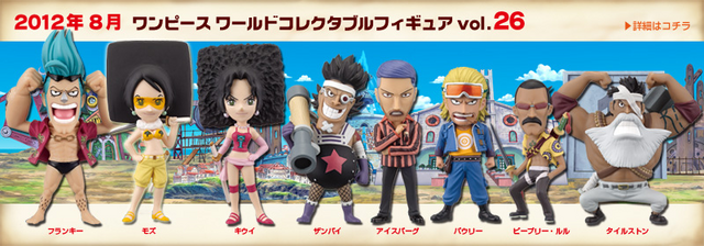 File:One Piece World Collectable Figure One Piece Volume 26.png