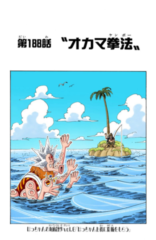 File:Chapter 188 Colored.png
