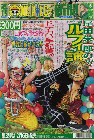 File:One Piece Newspaper Issue 2.png