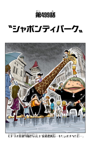File:Chapter 499 Colored.png