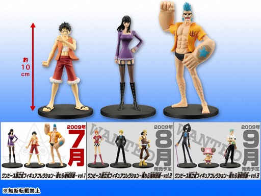 One Piece Ready-Made Figure Collection Volume 1