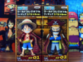 One Piece World Collectable Figure Special Version