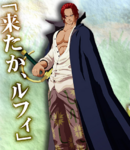 Shanks Unlimited World Red