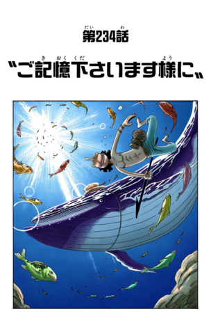 File:Chapter 234 Colored.png