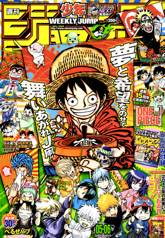 File:Shonen Jump 2012 Issue 05-06.png