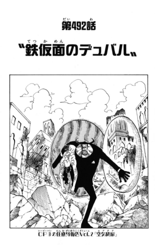 File:Chapter 492.png