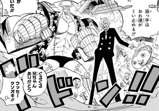 File:Sanji and Franky Protecting Children.png