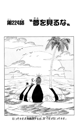 File:Chapter 224.png