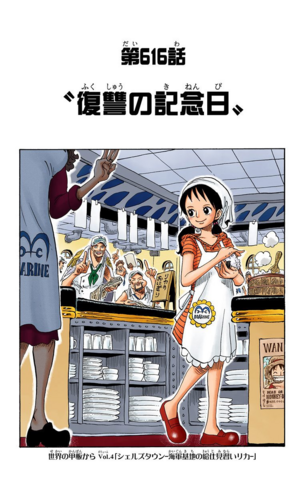 File:Chapter 616 Colored.png
