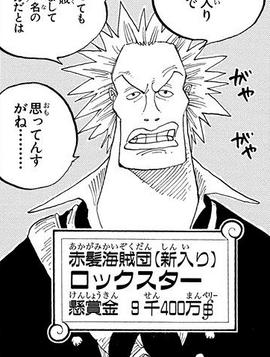 Rockstar en el manga