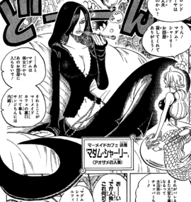 Shyarly Manga Infobox