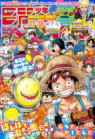 File:Shonen Jump 2015 Issue 37-38.png