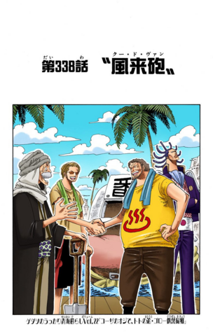 File:Chapter 338 Colored.png