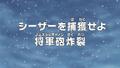 Thumbnail for version as of 01:14, November 17, 2013